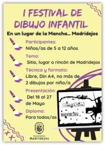 i festival dibujo infantil madridejos